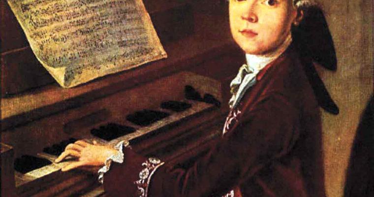Talento musical (Cultura)